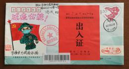 CN 20 Laiwu Fight COVID-19 Novel Coronavirus Pneumonia Wenshui District 2 Pass Note Used On Hand-drawing Painting PSE - Disease