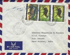Cote D'Ivoire 1979 Abidjan Pygmee Hippo Yellow-backed Duiker Cephalophus Silvicultor Cover - Costa De Marfil (1960-...)