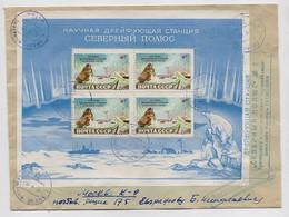 NORTH POLE 7 Drift Station Base Polar ARCTIC Mail Cover USSR RUSSIA Block BF Ruban RARE - Wetenschappelijke Stations & Arctic Drifting Stations