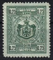 1937 Zetska Banovina / Montenegro Crna Gora Yugoslavia - Administrative Judaical Tax Revenue Stamp - MNH - 0,25 Din - Servizio