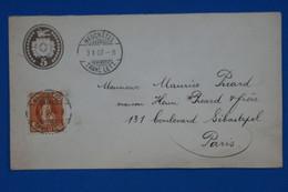 T14 SUISSE BELLE LETTRE RARE 1907 NEUCHATEL A PARIS FRANCE + AFFRANCHISSEMENT PLAISANT - Brieven En Documenten