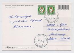 NORTH POLE Station Base Polar ARCTIC Mail Card USSR RUSSIA Spitsbergen Nanasen Team Dog Norway - Wetenschappelijke Stations & Arctic Drifting Stations