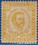 Montenegro 1874 2 Nkr Yellow 2nd Printing Perf 13  MH 2105.2303 - Montenegro