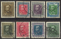 ERITREA 1931 - Valori Usati (1122) - Eritrea