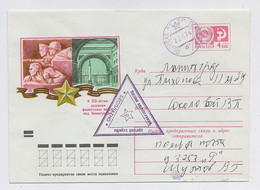 Military Field Post Cover Mail Used Stationery RUSSIA USSR Europe Germany Werder - Militaria