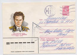 Military Field Post Cover Mail Used Stationery RUSSIA USSR Europe Germany Hagenow - Militaria