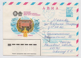 Military Field Post Cover Mail Used Stationery RUSSIA USSR Europe Germany Leipzig - Militaria