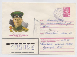 Military Field Post Cover Mail Used Stationery RUSSIA USSR Europe Germany Anlbech - Militaria