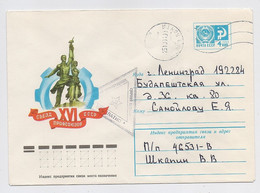 Military Field Post Cover Mail Used Stationery RUSSIA USSR Europe Germany Lossa AIR FORCE - Militaria