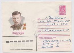 Military Field Post Cover Mail Used Stationery RUSSIA USSR Europe Germany Ludwiglust - Militaria