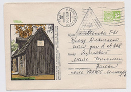 Military Field Post Cover Mail Used Stationery RUSSIA USSR Europe Germany Halle Motor - Militaria