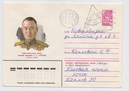 Military Field Post Cover Mail Used Stationery RUSSIA USSR Europe Germany Altenburg Tank Brigade - Militaria