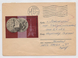 Military Field Post Cover Mail Used RUSSIA USSR Europe Germany Iena - Militaria
