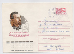 Military Field Post Cover Mail Used Stationery RUSSIA USSR Europe Germany Logelsang - Militaria