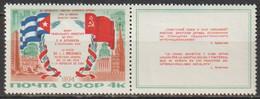 UdSSR 1974 Mi-Nr.4213Zf **  Postfrisch Staatsbesuche Von Generalsekretär Breschnew ( R1332) Günstige Versandkosten - Nuevos