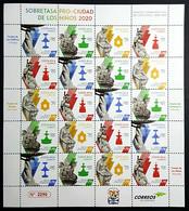 Costa Rica Stamps Sobretasa Commemorative Fountains 2020 MNH Full Sheet - Costa Rica
