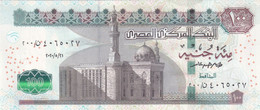 EGYPT 100 EGP POUNDS 2020 P-72b SIG/ T.AMER #24 REPLACEMENT 200 UNC */* - Egitto