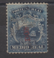 Costa Rica First Issue Fantasy Over Scott 1 Mena Catalog Ross 13d - Very Hard To Find - - Costa Rica
