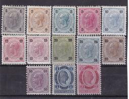 # E.13153 Austria 1890, Full Set MNH, MLH, Michel 50 - 62: Definitive, Emperor Franz Josef - Nuevos