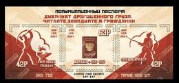 Ukraine (Luhansk) 2021 #414/16 (Bl.72) Half A Million Russian Passport For Residents Of Donbass MNH ** - Ukraine