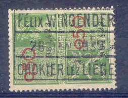 F386-België  Fiscale Zegel   Stempel  FELIX WINGENDER - Stamps