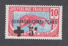 France - Colonies Françaises Neufs ** Oubangui - N° 18 - Ungebraucht