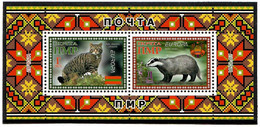 Moldova / PMR Transnistria . 2021 Europa CEPT. Endangered National Wildlife (Wild Cat, Badger ). S/S - Moldova