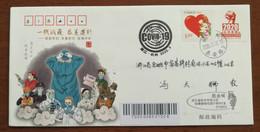 Target COVID-19,CN20 Hangzhou United Together Fighting COVID-19 Pandemic Novel Coronavirus Pneumonia Propaganda PMK Used - Disease