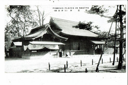 CPA-Carte Postale Japon  Nagoya Famous Places VM31993 - Nagoya