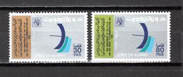 KUWAIT  KOWEIT  N° 780 + 781   NEUFS SANS CHARNIERE COTE 2.25€   TELECOMMUNICATIONS  ESPACE - Kuwait