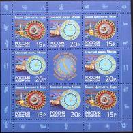 Russia, 2014, Mi. 2043-44, Sc. 7531, Clocks, Joint Issue With Switzerland, MNH - Blocks & Kleinbögen