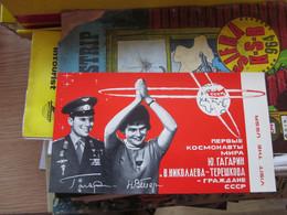 Gagarin  V Nikolaeva Tereskova SSSR  18x10 Big Postcards - Space