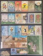 HXE24 - Egypt 2008 Complete YEAR Issues Unit - 23 Stamps & 1 Blocks S/S - MNH Superb - Nuovi