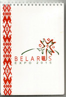 BELARUS / BIELORUSSIE . Memo Book 50 Pages From The UNIVERSAL EXPO MILANO  (Brand New) - Other