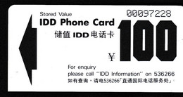 CHINA  CHINE CINA SHANGHAI PHONECARDE 100YUAN RARE!! - Unclassified