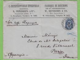 FABRIQUE DE BOUCHONS DE ST. PETERSBOURG. - Lettres & Documents