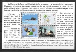 Wallis & Futuna BF N° 12 - Blocks & Sheetlets