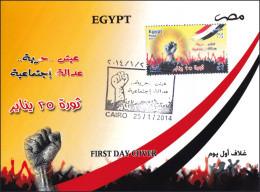 Egypt - 2014 - FDC - ( 25 January Revolution 2nd Anniversary - Tahrir Square, Cairo - Egypt ) - Nuovi