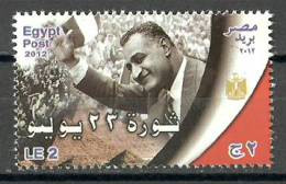 Egypt - 2012 - ( 60th Anniversary Of The Revolution Of 23 July 1952 - Pres. Gamal Abd El Nasser ) - MNH (**) - Nuovi