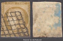 10c Bistre-brun De 1850 Oblitéré Grille Défectueux à -10€ (Y&T  N° 1a, Cote 450€) - 1849-1850 Ceres