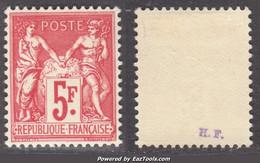Le 5Fr Du Bloc De Paris 1925 Neuf * TB (Y&T N° 216 , Cote 160€) - Ungebraucht