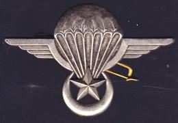 Mauritanie. BMP. Brevet Militaire Parachutiste. AB. - Army