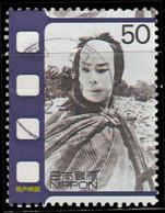 Japon 1999. ~  YT 2718 - Personnage De Film - Used Stamps