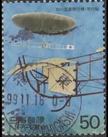 Japon 1999. ~  YT 2649 + 2653 - 20è Siècle (I) - Oblitérés
