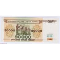 BILLET DE BIELORUSSIE 20000 ROUBLES 1994 L'ART DES GENTS AVIGNON - Russia