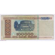 BILLET DE BIELORUSSIE 100000 ROUBLES 1996 L'ART DES GENTS AVIGNON - Russia