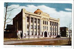 CPA-Carte Postale Japon  Nagoya- Chamber Of Commerce  VM32016 - Nagoya