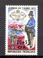 Reunion, 1970, Stamp Day, Mail Man, MNH, Michel 468 - Non Classificati