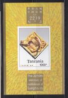 Tanzania, Fauna, Snake, IMPERFORATED, Sheet, MNH** - Zonder Classificatie