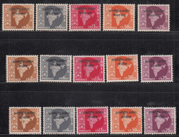 Set Of 15, Star Wmk, Ovpt On Map 1957, India MNH Military Service Cambodia, Vietnam, Laos, Cartography, Cond., White Gum - Military Service Stamp